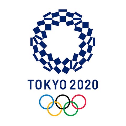 Logo_Olimpiadi_Tokyo_2020.png